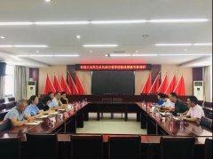 义乌市五水办赴金华婺城区取经助推群