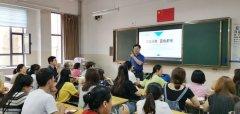 淄博市首个校园智能化垃圾分类实施项