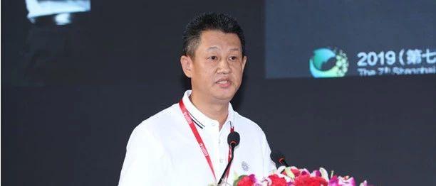 中信环境技术陈凤祥:危固废领域的技术模式创新与实践