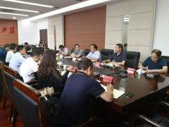 广元市约谈旺苍县党政领导,加快推进