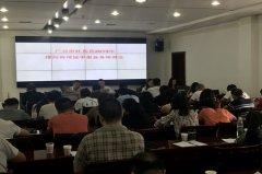 广元市生态环境局组织专家到旺苍县开