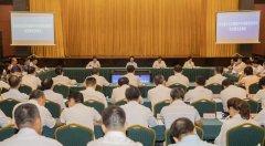 四川省生态环境保护督察组向资阳市反