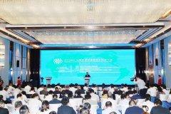 2019年国际保护臭氧层日纪念大会在济南举行