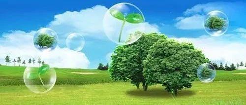 上半年绿色债券发行量增长62% 绿色经济发展在加速
