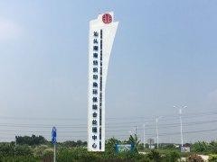 第五届中国环博会广州展开幕 印染污水处理成关注焦点