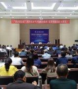 送法进企业 《焦作市大气污染防治条例》宣贯帮服活动在沁阳举行