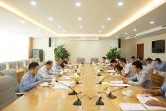 重庆市生态环境局召开生态文明体制改