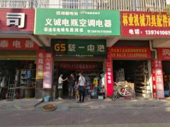炎陵县全面开展社会生活源危险废物隐