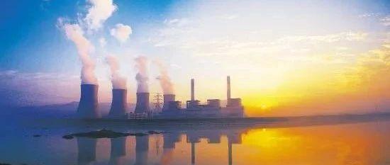 """朱法华:烟气加热""""消白""""会增加污染物排放!"""