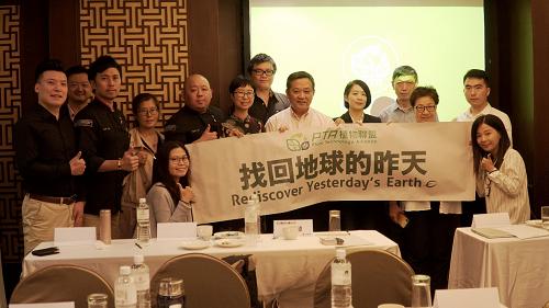 环保零距离,PTA植物联盟两岸循环经济座谈会圆满结束