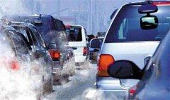 机动车排放成大气污染重要来源,莫忽