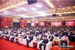 行业大咖齐聚蓉城,2019第二届中国光