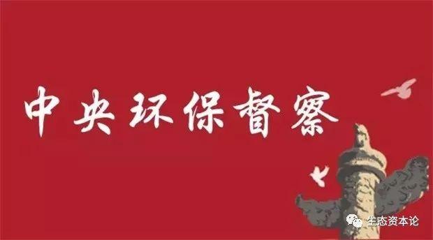 陈小平履职江西省副省长,释放什么信