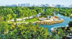 保定全力推进以改善生态和人居环境为核心的国家森林城