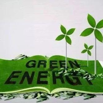 美国绿色金融制度的构建和启示