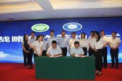 盈峰中联与航天凯天环保签署战略合作
