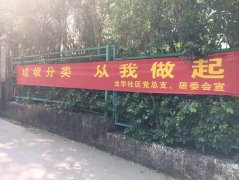 广州全面推进垃圾分类,要谨防一刀切