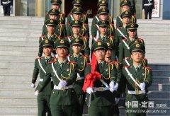 定西市隆重举行庆祝中华人民共和国成立70周年升国旗仪