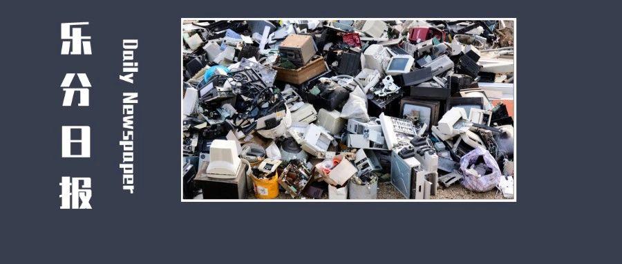 常纪文:垃圾分类和处置应全面统筹通盘考虑!