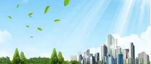 对我国气候投融资的六大建议