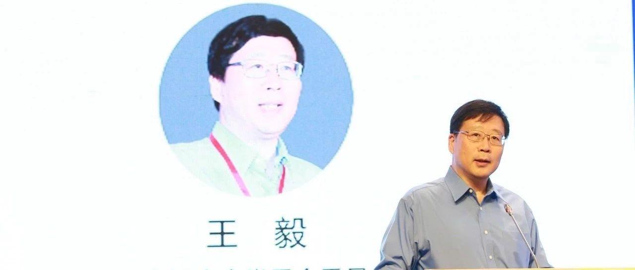 王毅:生态文明建设面临的挑战与未来