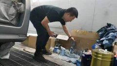 徐州市生态环境局加强国庆期间环境安
