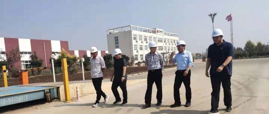 中信环境副总经理张洪波赴山东省内各