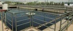 化工废水特点及废水处理原则、特征