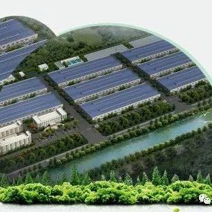 我国电镀工业园区建设、运营及环境管理中存在的问题、