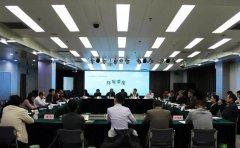 环境记协第三届理事会第一次常务理事