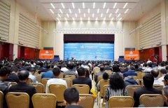 2019(第二十一届)中国国际矿业大会开幕