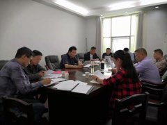 荆州市生态环境局开展主题教育读书班