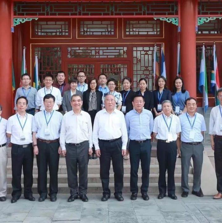 解振华、林毅夫等出席第三届气候变化经