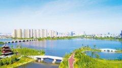 黑龙江省生态环境厅对肇源经济开发区清洁皮革园突出生