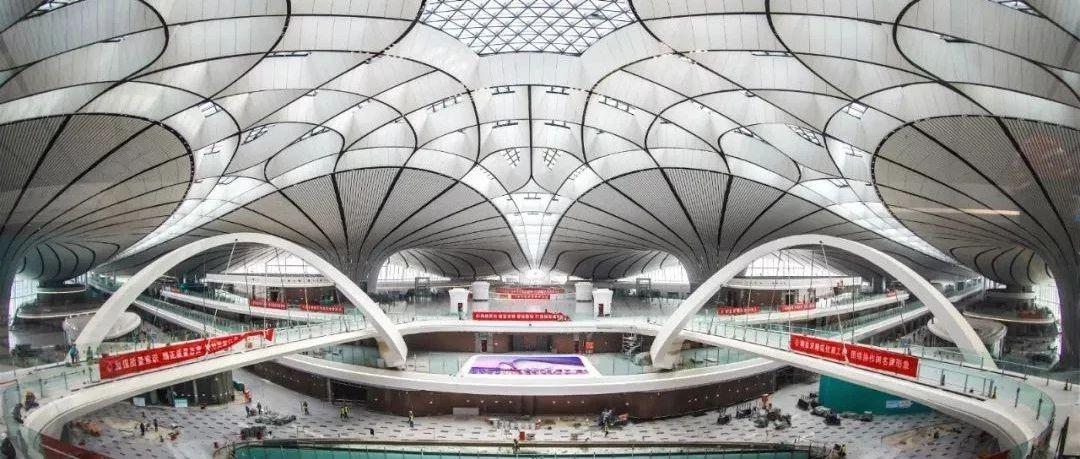 十亿人没坐过飞机,但新机场环保帐怎么算?
