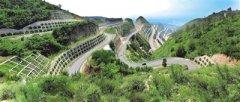 陕西省第一生态环境保护督察组向西安市反馈