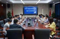 上海市经信委节能和综合利用处赴市环