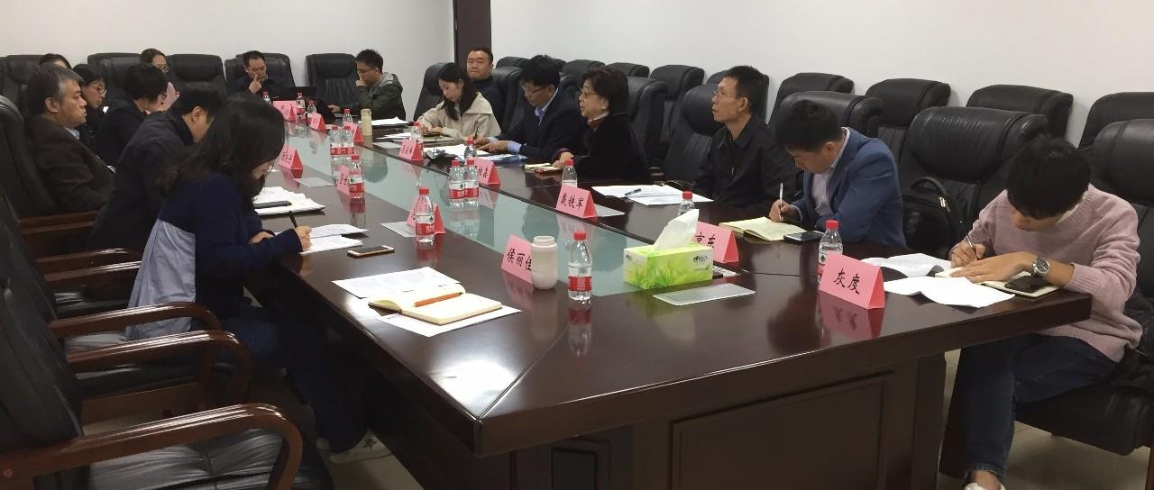中国循环经济协会组织召开绿色物流、绿色包装研讨会