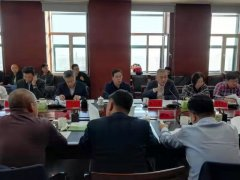 马万斌副市长主持召开中央环境保护督