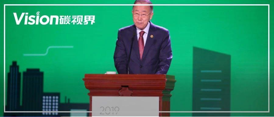 2019亚太绿色低碳发展高峰论坛长沙开幕 潘