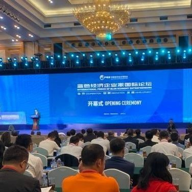 自然资源部总工程师张占海发布《中国海洋经