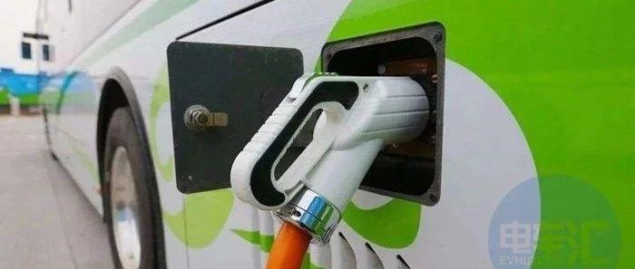 《新能源汽车产业发展规划(2021-2035年)》征求意见