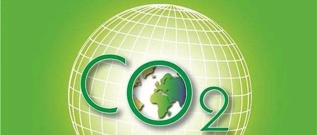 碳排放权交易――中国环境衍生品市场的开端(理论篇)