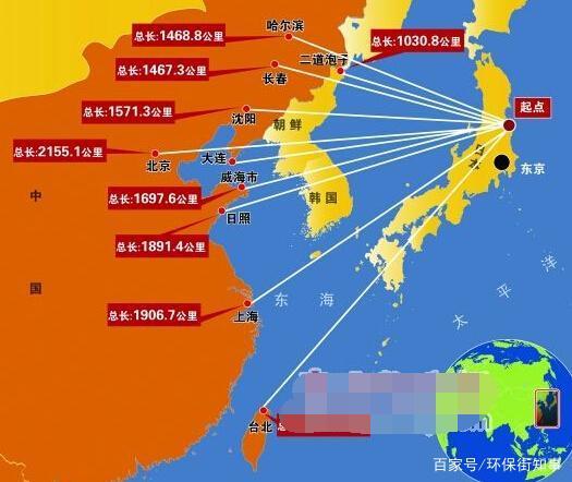 日本剧毒氰化物泄露会影响到中国居民吗?