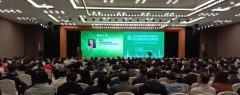 2019中国循环经济发展论坛暨2019中国国际循环经济展览