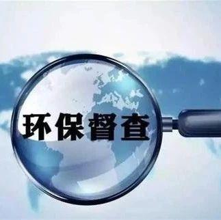 贵州省委第七生态环境保护督察组组长