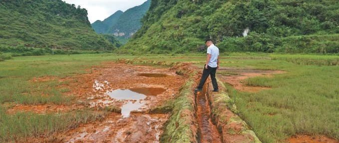 """被含镉""""毒水"""" 污染的村庄"""