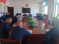 长春市生态环境局农安县分局召开迎接