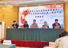 湖南启动支援西藏山南市生态环境系统