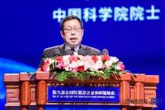 李灿院士:太阳燃料是实现低碳能源的主要途径